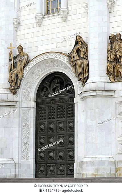 Entrance of the Cathedral of Christ the Saviour, Moscow, Russia