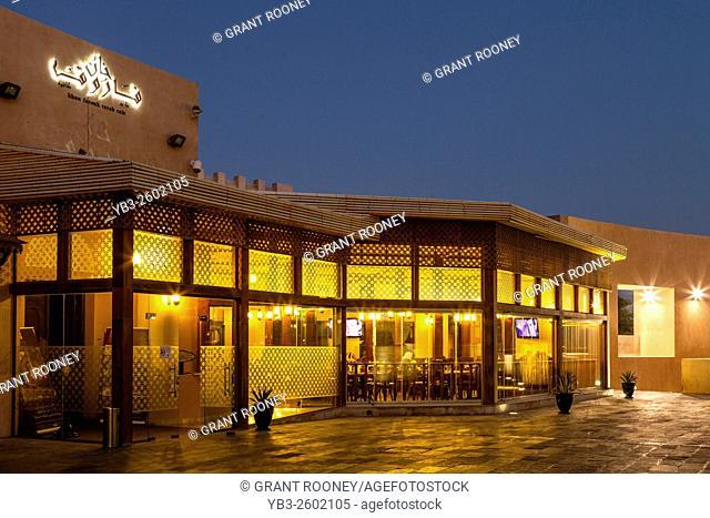 Khan Farouk Tarab Cafe, Katara Cultural Village, Doha, Qatar