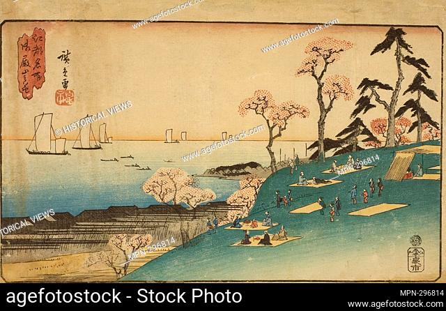 Author: Utagawa Hiroshige. Cherry Blossoms at Goten Hill (Gotenyama no hana), from the series 'Famous Places in Edo (Koto meisho)' - c