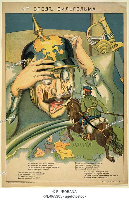 Wilhelm's nightmare the Ravings of Wilhelm Russian posters of World War I.  Bred Vil'gel'ma