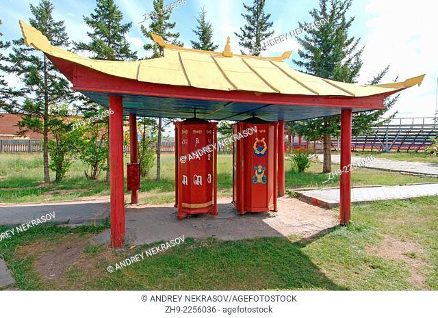 Prayer wheel, Ivolginsky Datsan - Buddhist Temple, Buryatia, Russian Federation