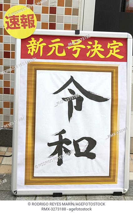 April 01, 2019, Tokyo, Japan - A signboard of Japanese kanji 'Reiwa' the new name of the next Imperial era is seen on the street near to Ginza area