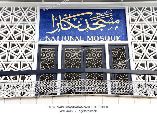 National Mosque, Kuala Lumpur. Malaysia