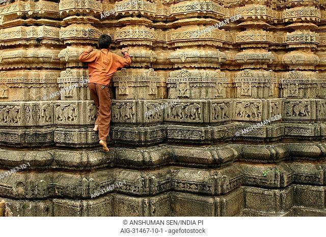 Bhoramdeo temple, Chattisgarh, India