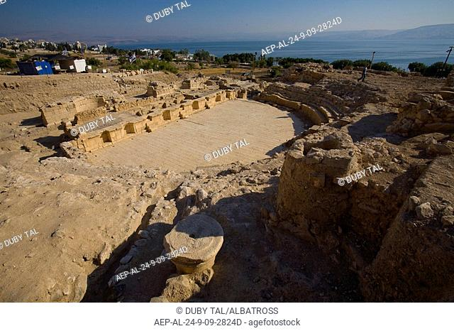 Photograph of the Roman amphitheater of the ancient city of Tiberias in the Galilee