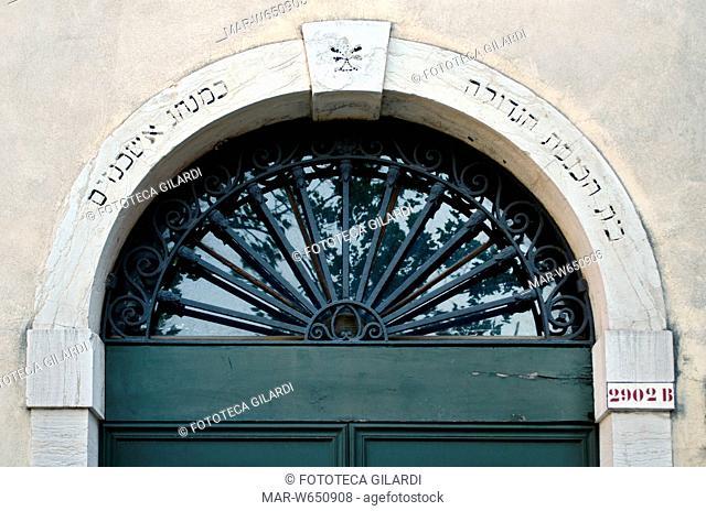 SINAGOGA Iscrizione in ebraico all'ingresso della Scola Canton. Fondata tra il 1531 e il 1532, come la gran parte delle sinagoghe veneziane ha una facciata poco...