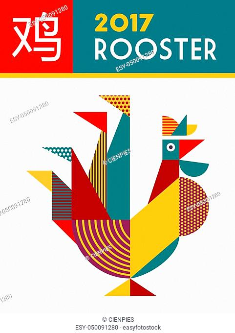 Happy Chinese New Year 2017, modern abstract art graphic design with simplified calligraphy that means Rooster. EPS10 vector
