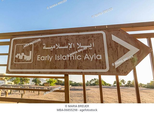 Excavation site of the medieval Islamic town of Ayla, 650 to 1100 A.D., Aqaba, Red Sea, Jordan
