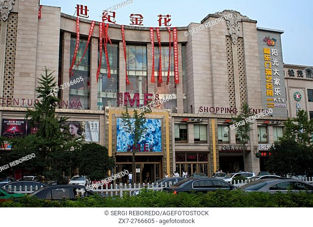 M. E Shopping Center near the Bell Tower, Xian, Shaanxi Province, China