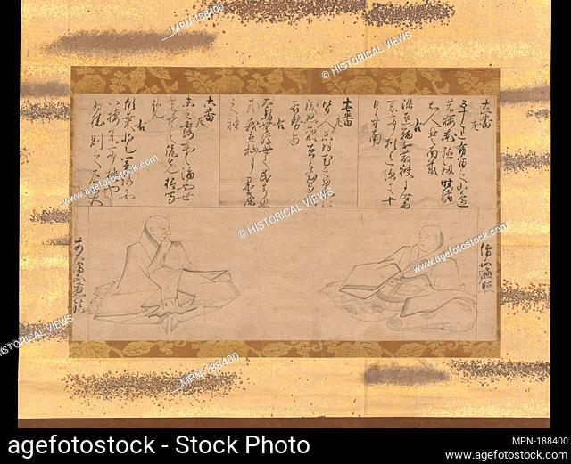 The Poets Henjo and Jichin, from Stylus-Illustrated Competition of Poets of Different Periods (Mokuhitsu jidai fudo uta awase-e)