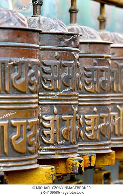 Prayer wheels of the Boudhanath Stupa, Kathmandu, Nepal