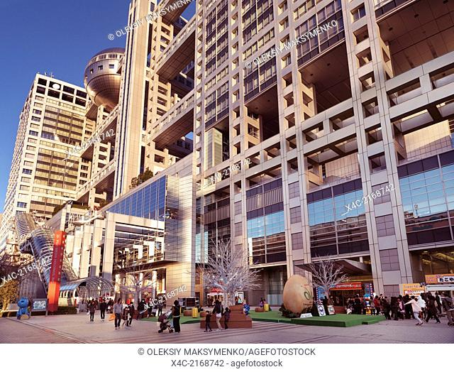 Fuji TV Headquaters building, tourist attraction in Odaiba, Tokyo, Japan