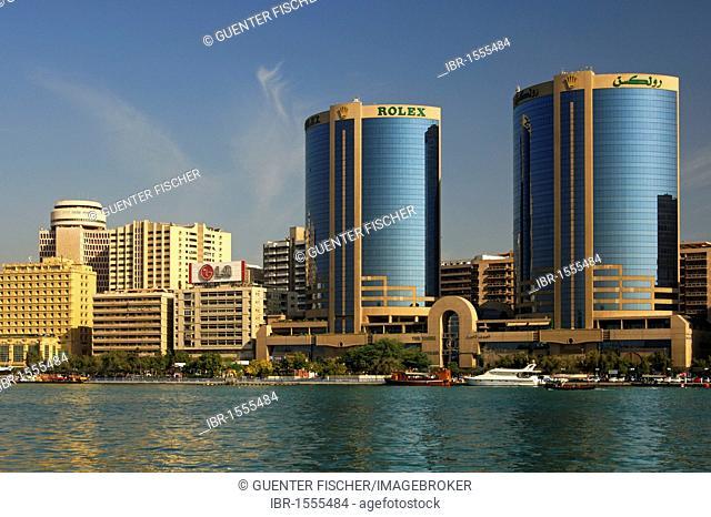 Deira Twin Towers, Dubai Twin Towers at the Dubai Creek, Dubai, United Arab Emirates, Middle East