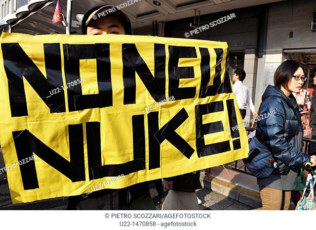 Kyoto (Japan): people protesting against the nuclear plants, after the Fukushima disaster, in the city center