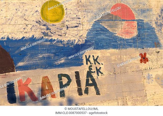 School , Graffiti Ikaria, Northeastern Aegean Island, Greece