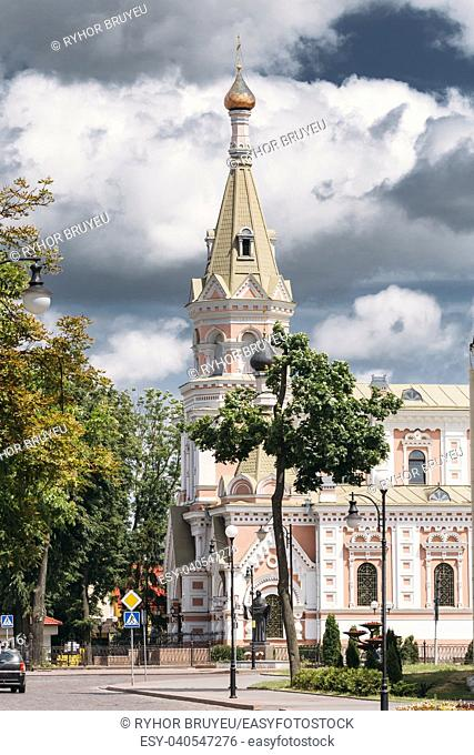Grodno, Belarus. Cathedral Of Intercession Of Most Holy Theotokos In Street E. Ozheshko. Another Name Is Pokrovsky Cathedral Or Cathedral In Honor Of Protection...