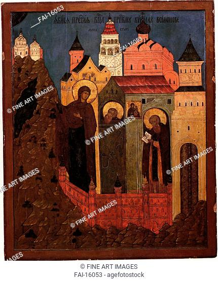 Appearance of the Mother of God to Saint Cyril of Belozersk in the Simonov Monastery. Russian icon . Tempera on panel. Russian icon painting