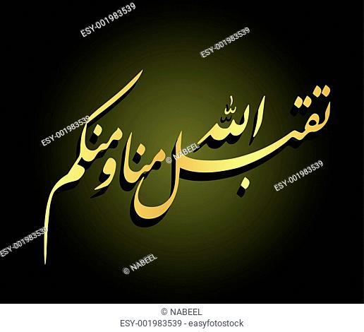 24-Arabic calligraphy