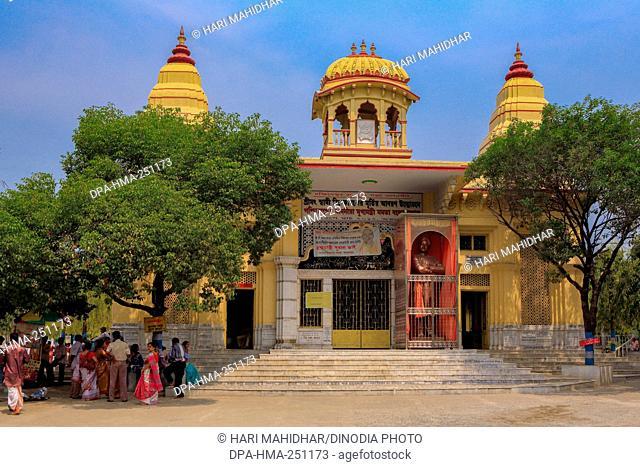 Dakshineswar ramkrishna sangha adyapeath temple, west bengal, india, asia
