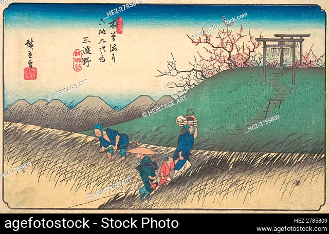 Santono Station, ca. 1835., ca. 1835. Creator: Ando Hiroshige