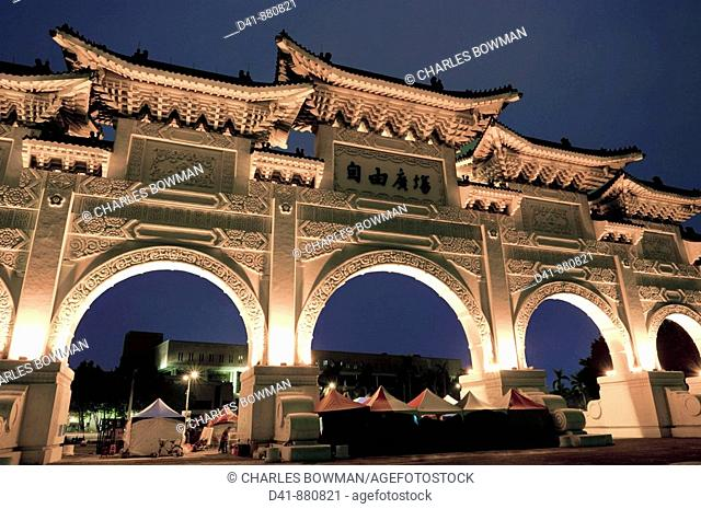 Asia, Taiwan, Taipei, Chiang Kai Shek memorial hall 2008