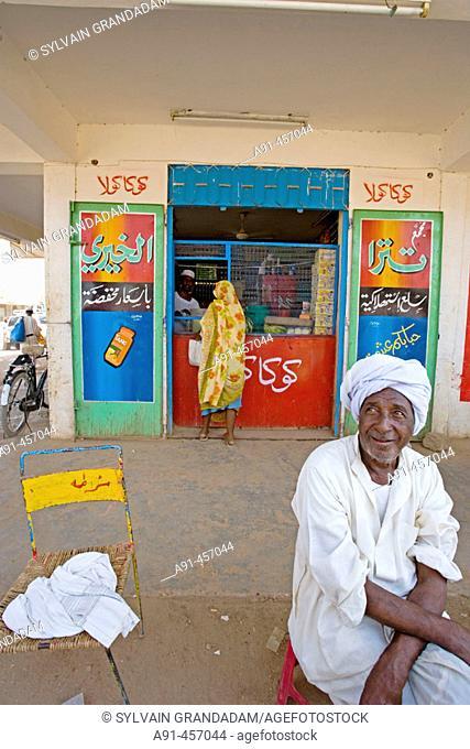 Grocery, Atbarah. Upper Nubia, Blue Nile state, Sudan