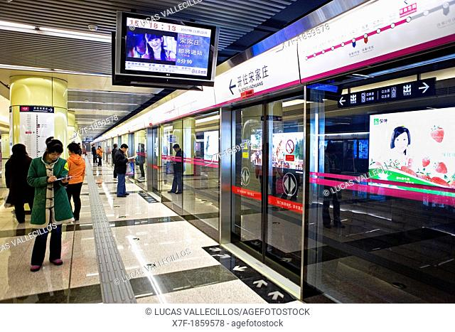 Subway  Zhangzizhonglu station  Line 5,Beijing, China