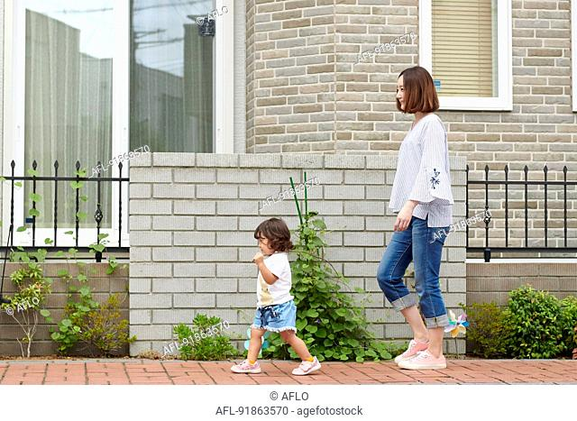 Japanese family outdoors
