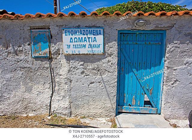 Greek house at Lesbos