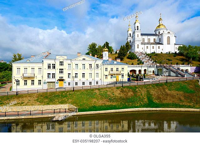 Holy Dormition Cathedral on the Uspenskaya mountain and Holy Spirit nunnery in Vitebsk, Belarus
