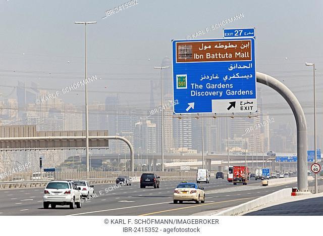 Sheikh Zayed Road, exit to Ibn Battuta Mall, Dubai, United Arab Emirates, Middle East, Asia