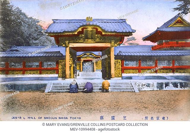 Mausoleum of the Tokugawa Shoguns, Zojo-ji, Shiba Park, Tokyo, Japan