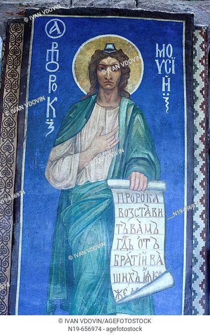 Moses, frescoe inside the St. Cyril's Church by Mikhail Vrubel, Kiev, Ukraine