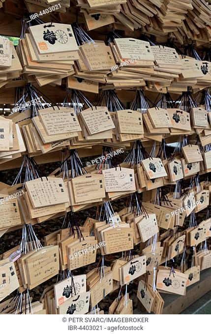 Wooden ema wish plaques at Meiji Jingu Shrine, Tokyo, Japan
