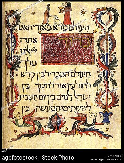Barcelona Haggadah. Important illuminated sephardi script. Reproduction at Lucena Archaeological Museum, Spain