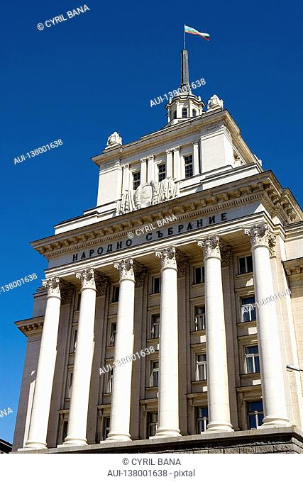 Bulgaria - Sofia - Capital City - Presidential Palace
