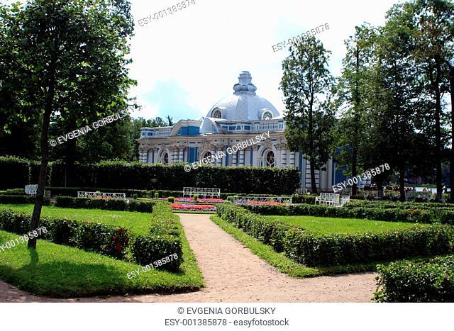 Pushkin main park