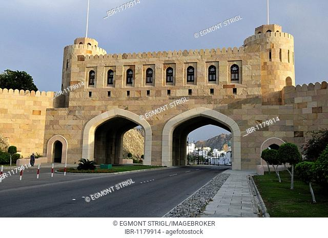 Muscat Gate Museum, Muscat, Sultanate of Oman, Arabia, Middle East