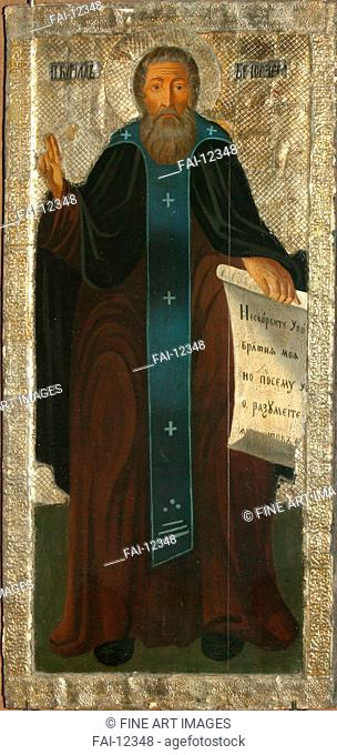 Saint Cyril of White Lake. Russian icon . Tempera on panel. Russian icon painting. Early 19th cen. . Ferapontov Monastery, Kirillov. Painting