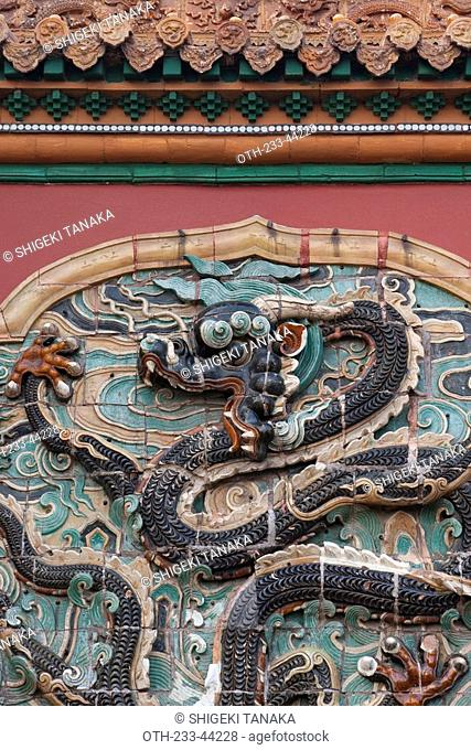 Wall decoration of dragon, North Tomb Beiling, Zhaoling, Imperial tomb of Huang Taiji 2nd Emperor of Qing Dynasty, Shenyang, Liaoning Province, China