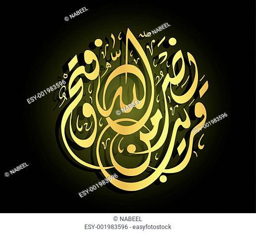 042-Arabic calligraphy