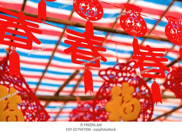 traditional decoration for Chinese New Year, the Chinese word means spring, no logo or trademark