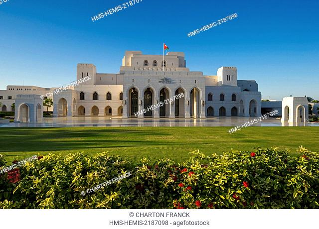 Oman, Muscat, National Opera