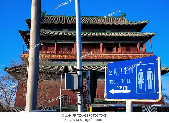 drumtower and sign with public toilet in Beijing