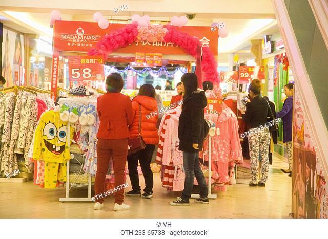 Shopping mall at Daliang, Shunde, Guangdong, China