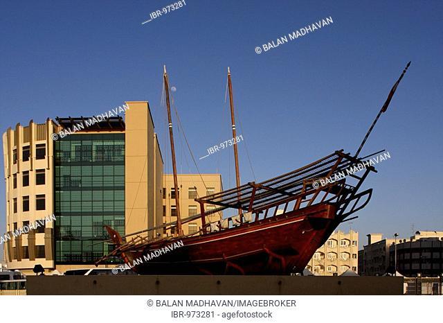 Dubai Museum, exterior, Dubai, United Arab Emirates, Middle East
