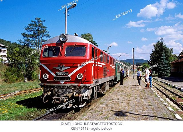 Dobrinishte Railway Station, Dobrinishte, near Bansko, Bulgaria