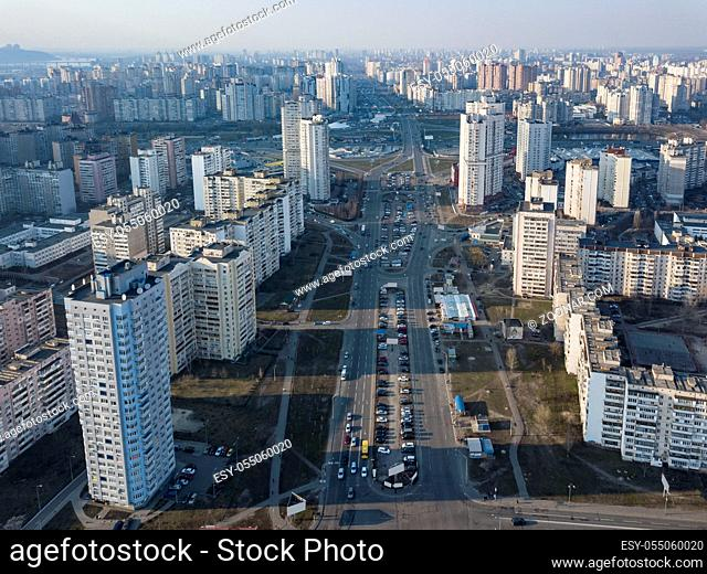 Aerial panoramic photography from the drone, bird's eye view to Pozniaky district with modern building of the city Kiev Ukraine