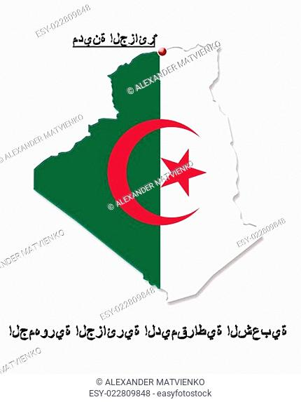 Map of Algeria in colors of its flag in Arabic