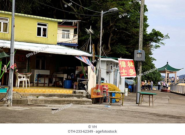 A store at the fishermen village on Kau Sai Chau, off Sai Kung, Hong Kong